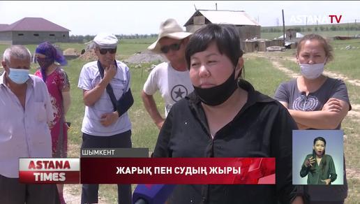 Шымкенттегі Қарабастау тұрғын алабының тұрғындары жарық пен суға жарымай отыр