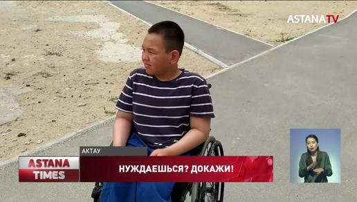 В Казахстане хотят повысить пособия для детей-инвалидов