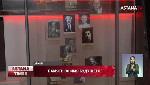 Усилить работу по исследованию истории Карлага предложили ученые и общественные деятели Казахстана