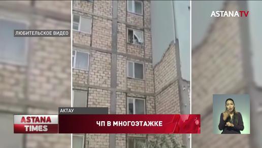 Третий раз за неделю обрушился фасад многоэтажки в Актау