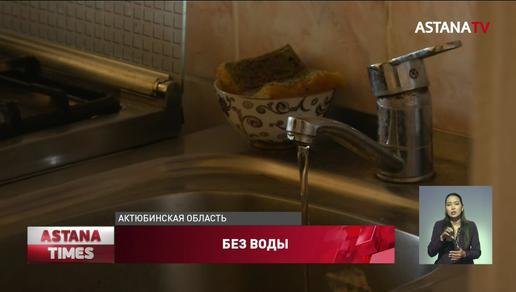 Дежурить у кранов с водой приходится жителям поселка Бестамак