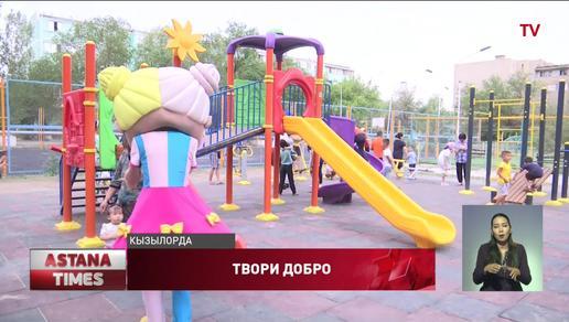 Депутат-нуротановец построил за собственные средства детскую площадку