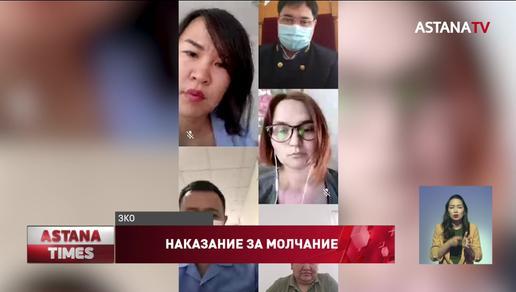 """""""Отчим два года насиловал девочку"""": осудили директора школы"""