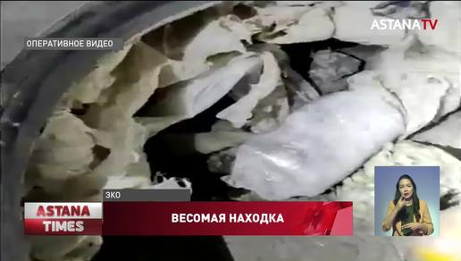 135 килограммов наркотиков пытался провезти кыргызстанец из Казахстана в Россию