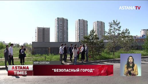 В Казахстане стартовала республиканская акция «Безопасный город»