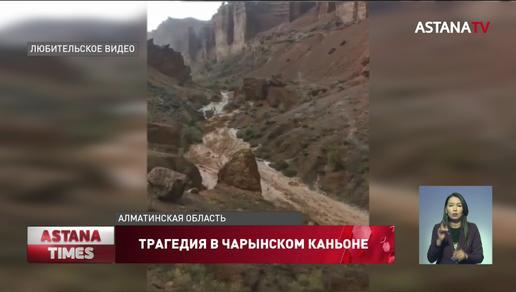 Поездку в Чарынский каньон ни с кем не согласовывали, - МОН РК