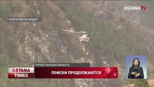 Узбекские спасатели помогают в поисках, пропавших в горах Туркестанской области студентов