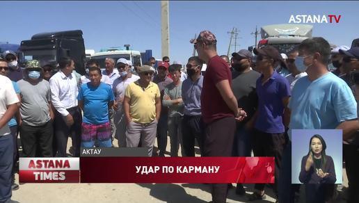 Дальнобойщики протестуют против платных дорог в Казахстане