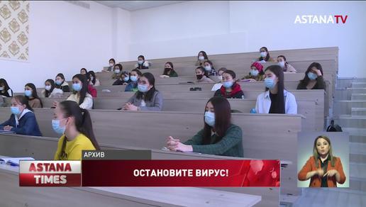 """""""Хочу вернуться и помочь"""", - студенты-медики из Индии в Казахстане"""