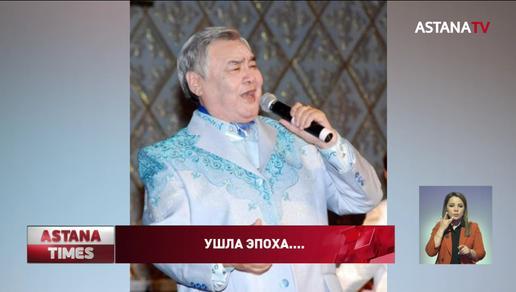 В Алматы похоронили известного композитора Ескендира Хасангалиева