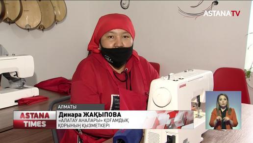 Алматыдағы «Алатау аналары» қоғамдық қорына тігін аппараттары сыйға тартылды