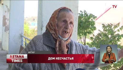 Ветераны труда боятся погибнуть в своих квартирах в Актау
