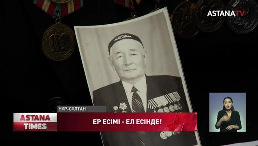 Қызылордада Жеңіс мерекесі қарсаңында соғыс ардагерінің атына көше берілді