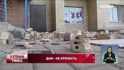 Жильцы столичной многоэтажки опасаются за свои жизни