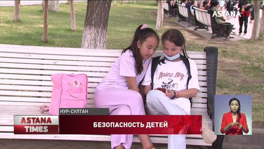 ЮНИСЕФ рекомендует Казахстану вернуть детей в школы