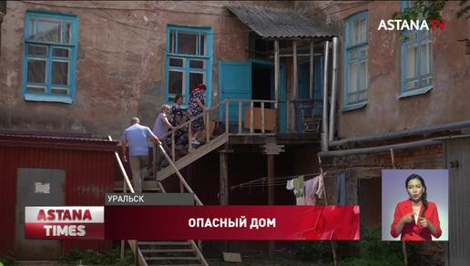 Жители Уральска просят снести дом, в котором гостил Шаляпин