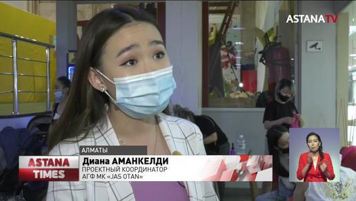 Члены партии «Nur Otan» порадовали юных казахстанцев в честь Дня защиты детей
