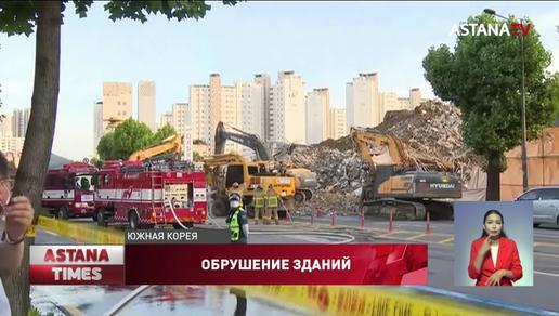 В Индии и Южной Корее из-за обрушений зданий погибли 20 человек