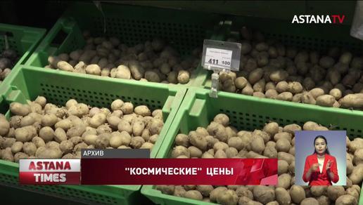 Еще один регион пожаловался на рост цен на картофель