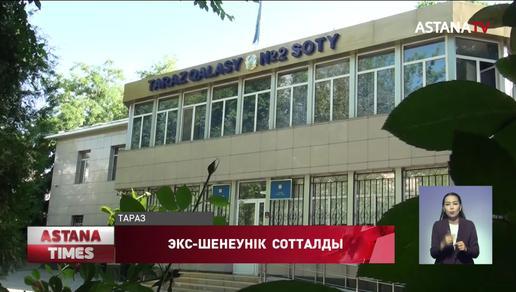 Еңбек және халықты әлеуметтік қорғау экс-министрінің ағасы 10 жылға сотталды