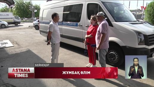 Павлодарда түнгі барға барған 24 жастағы жігіт қайтыс болды