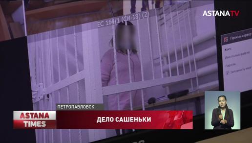 «Зубы выбиты, язык разрезан»: жительницу Петропавловска судят за убийство 3-летней дочери