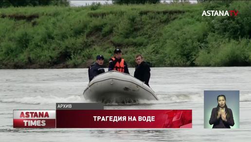 Утонувшая в Уральске женщина была в алкогольном опьянении, - ДЧС