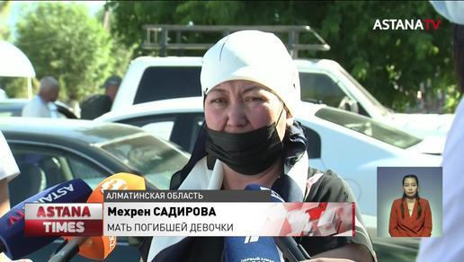 К десяти годам тюрьмы приговорили водителя, который сбил школьниц в Алматинской области