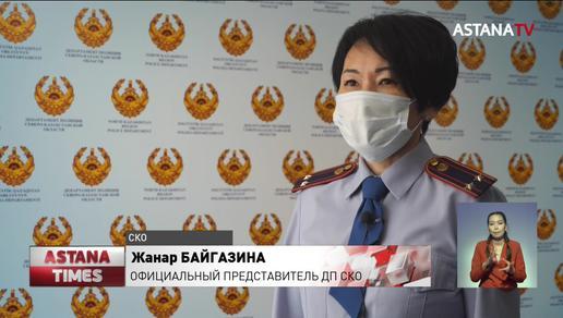 Несовершеннолетнюю девушку изнасиловали пятеро парней на базе отдыха в Петропавловске