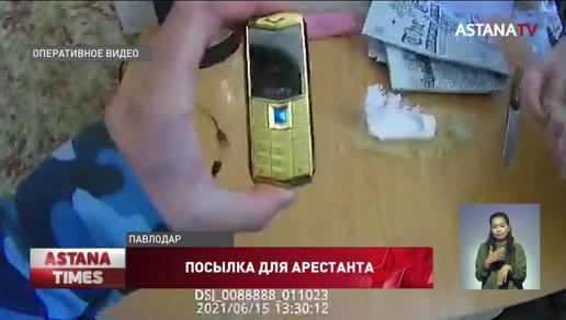 Телефон, сим-карты и USB-провод пыталась пронести в колонию в интимном месте жительница Павлодара