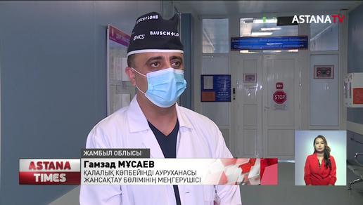 Жамбыл облысында 22 жастағы жігіт оқ атып, 5 адамды жаралады