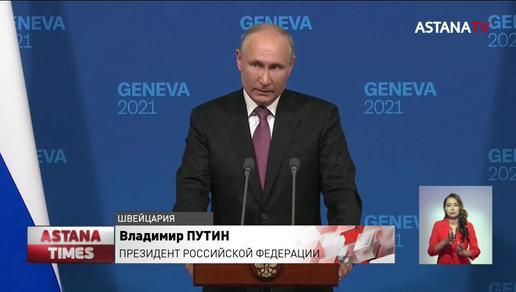 Встреча Путина и Байдена: о чем удалось договориться лидерам двух стран