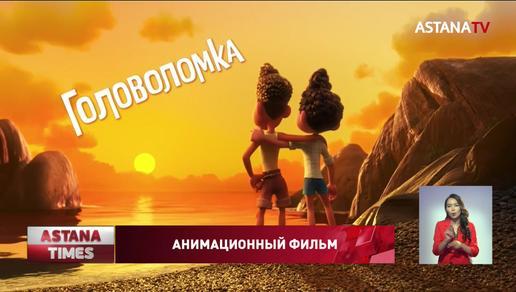 Персонажи Disney вновь заговорили на казахском языке