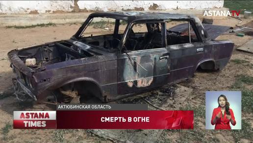 В Актюбинской области скончался брат сгоревшего накануне трехлетнего ребенка