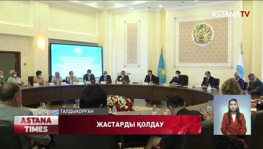 Алматы облысының жастары карантин кезінде белсенділік танытқан