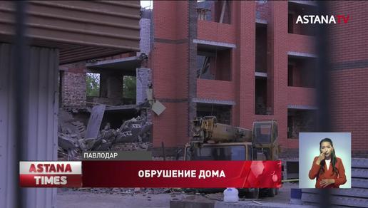 Скандальные подробности выяснились при расследовании причин обрушения дома в Павлодаре
