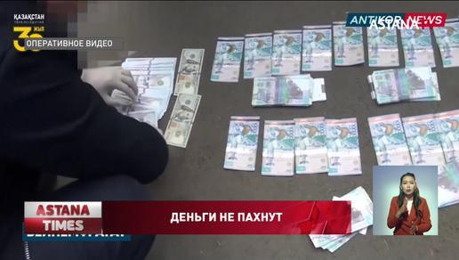 Взятки меньше 9 млн следует отнести к подаркам: в Антикоре опровергли новость