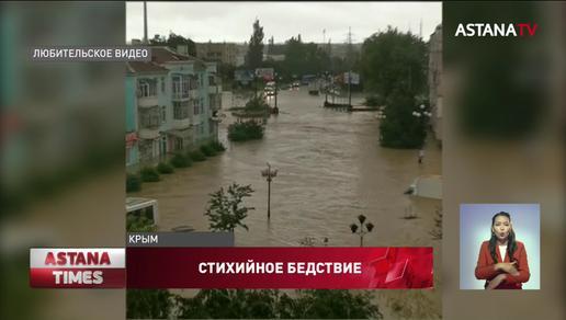 Последствия сильнейшего наводнения устраняют в Керчи