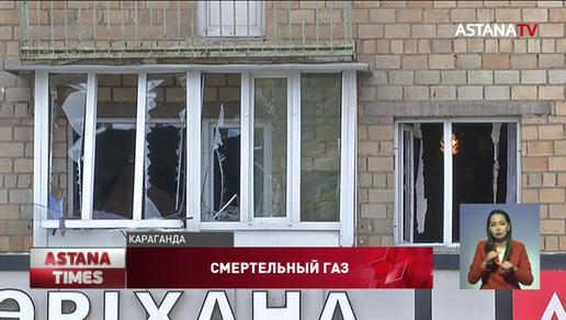 Молодой мужчина погиб из-за утечки газа в Караганде