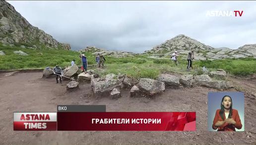 """""""Черные"""" копатели пытались разграбить древние курганы в Восточном Казахстане"""