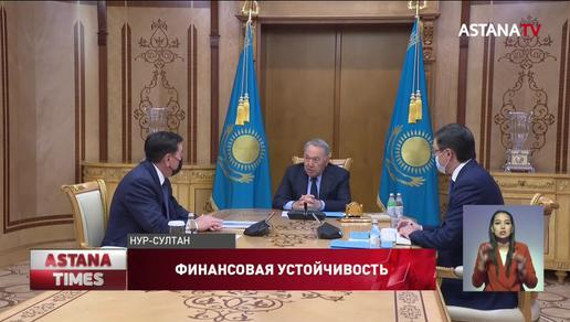 Елбасы принял главу правления АО НК «КазМунайГаз» А.Айдарбаева