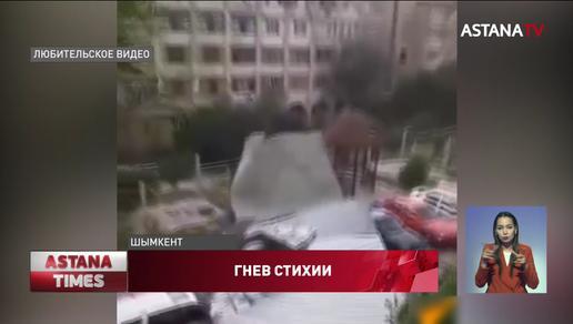 Ущерб от жуткого урагана подсчитывают в Шымкенте