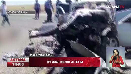 Түркістан облысында жол апатынан 8 адам көз жұмды