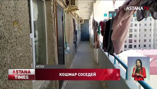 Владельца жуткой квартиры с тараканами в Актау заставили провести дезинсекцию