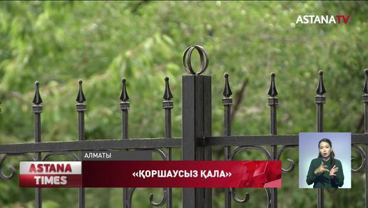 «Қоршаусыз қала» бағдарламасы Алматыны қаншалықты өзгертті?
