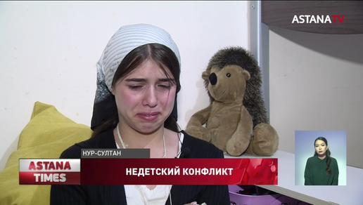 Астанчанка заявила, что ее дочь избил во дворе взрослый мужчина