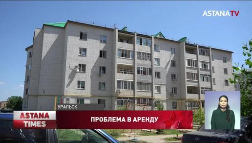 Жильцы новостройки в Уральске с ужасом ждут обрушения дома