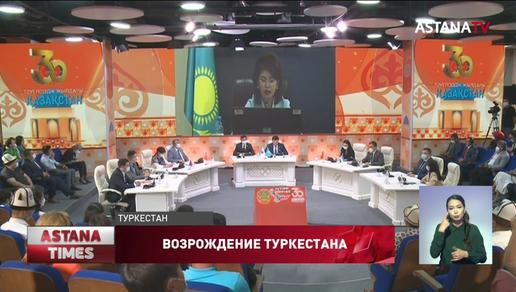 Молодежный саммит «Туркестан – колыбель тюркского мира» прошел в Туркестане