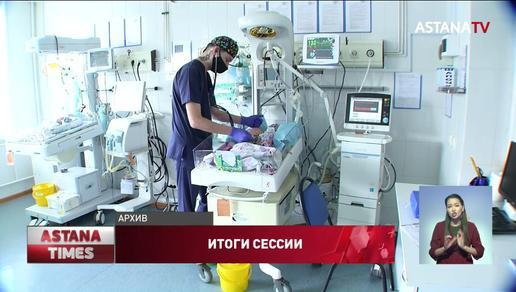 В Казахстане в 3 раза за последний год увеличилась материнская смертность, - депутаты