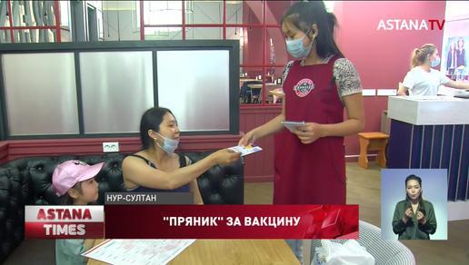 Заграничные путевки и квартиры: как казахстанцев привлекают к вакцинации
